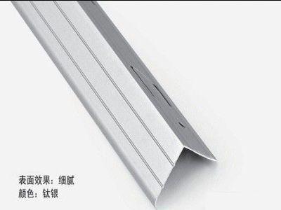 氧化铝边角规格